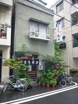 色川1.JPG